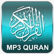 Al Quran MP3 Player القرآن