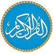Al Quran MP3 – Quran Reading®
