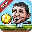 Puppet Soccer 2014 – Football