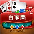 Baccarat – Online Casino poker