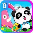 My Kindergarten – Panda Games
