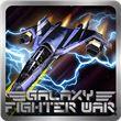 Space Fighter War