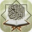 Holy Quran | 100+ Reciters