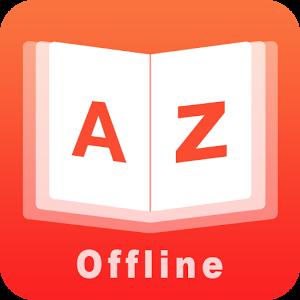 U Dictionary (English offline) For PC (Windows 7, 8, 10, XP